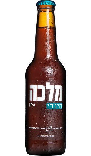 בירה מלכה הינדי IPA