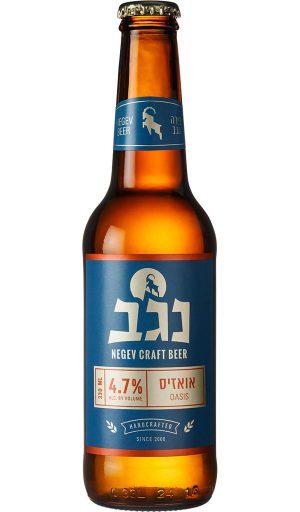 בירה נגב אואזיס