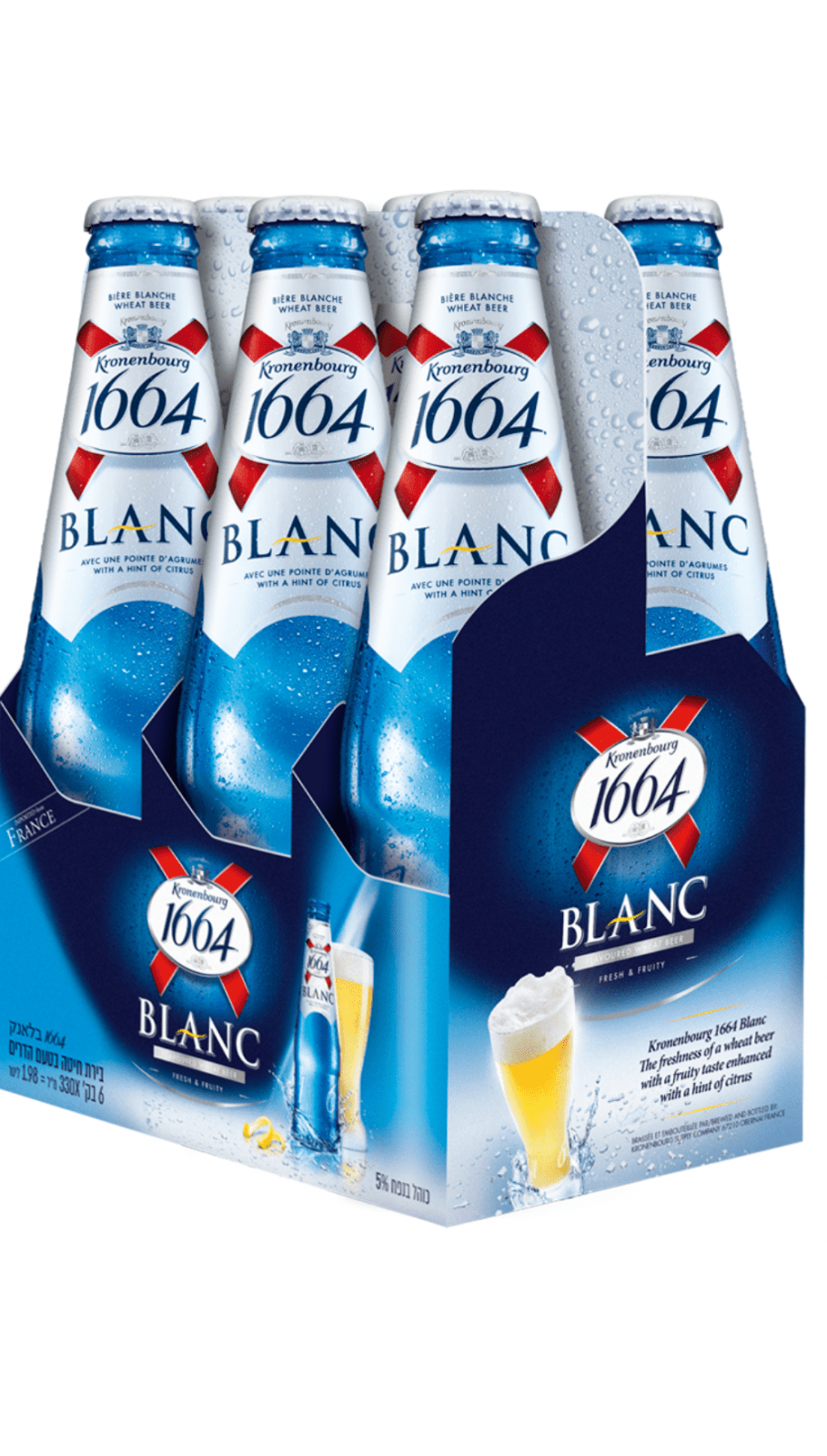 בירה 1664 BLANC שישייה