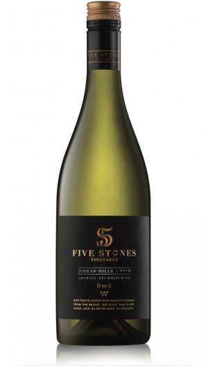 5 סטונס יין לבן ארומטי