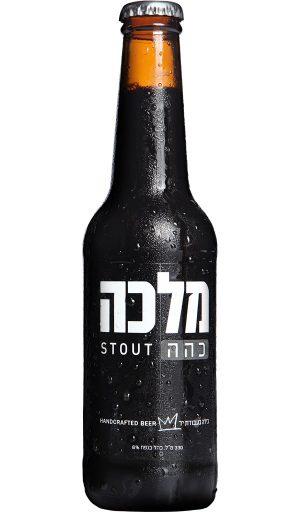 בירה מלכה כהה