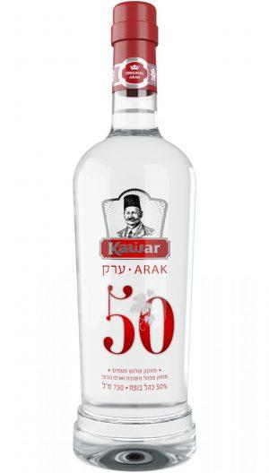ערק קעוואר 50